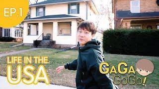 GAGA GOGO! - กาก้าเที่ยวอเมริกา EP.1