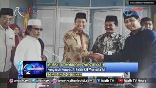 Pengasuh Ponpes Al Falah KH Musyaffa Ali