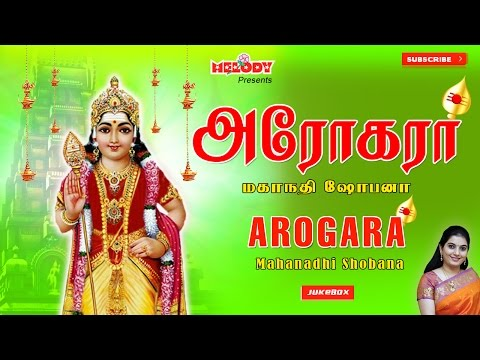Mix - Arogara | Tamil Devotional | Murugan songs | Kavadi Songs | Mahanadhi Shobana | Tamil God Songs