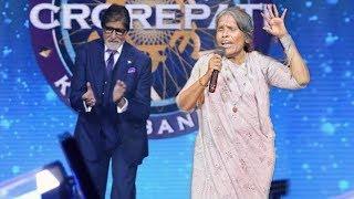 Ranu Mondal Amazing Singing Performance In Front of Amitabh Bachchan at KBC 12 | She Impressed AB
