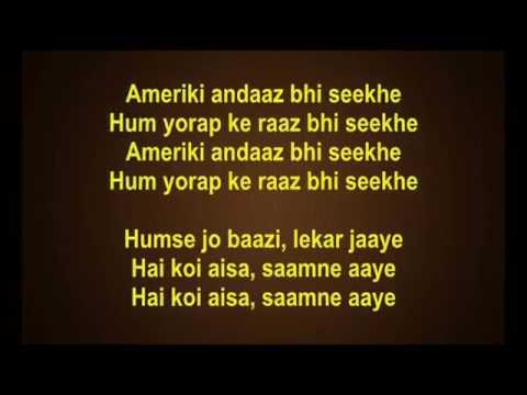 Jaane Wale zara hoshiyaar - Rajkumar - Full Karaoke