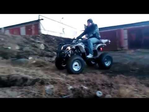 Квадроцикл IRBIS ATV150U (тест драйв) Ирбис 150 сс и обзор по ссылке