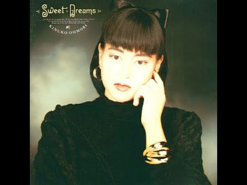 Kinuko Oomori - SWEET DREAMS (1988) [Full Album]