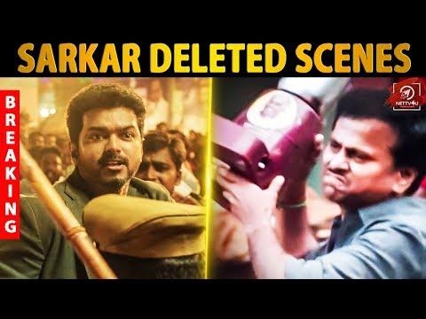 Sarkar Deleted Scenes list here! | Vijay | AR Murugadoss | Sarkar