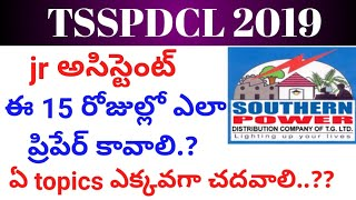 TSSPDCL 2019 || Jr Assistant || How to prepare with in 15 days..|| IMP topics..