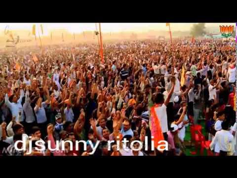 narendra modi mashup  dj sunny ritolia