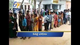 11 AM | Ghantaravam | News Headlines | 7th December 2018 | ETV Andhra Pradesh