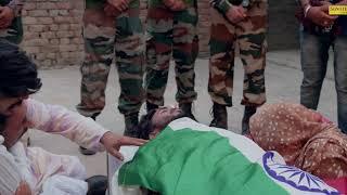 Gulzar chhaniwala medal song new video stutas