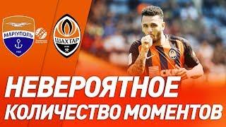 Мариуполь – Шахтер – 0:1. Гол и обзор матча (28.04.2019)