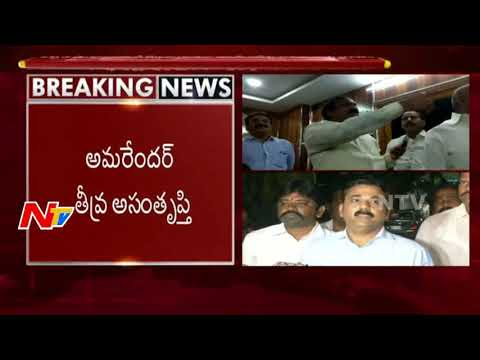AP Govt Fires Kapu Corporation MD Amarendra Kumar on Corruption Charges || NTV
