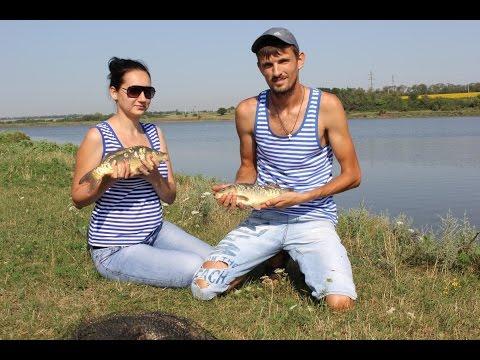 Рыбалка с женой! Ловля зеркального карпа!