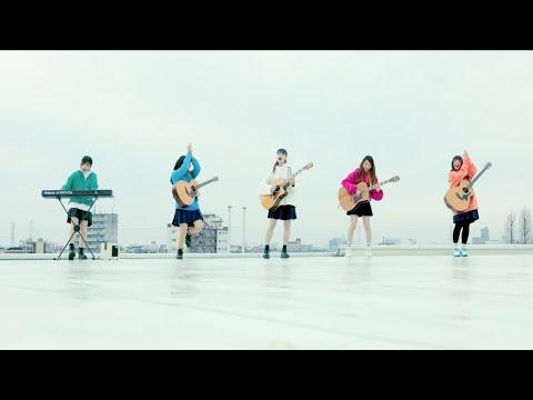ただ君に晴れ / ヨルシカ【歌詞付】Cover|FULL|MV|PV