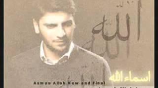 Sami Yusuf Asmau Allah new And real Version
