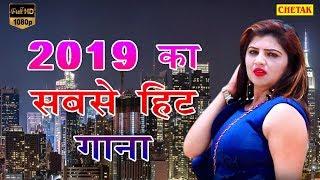 2019 का सबसे हिट गाना दिल धड़के से तेरी खातिर Sonal Khatri सुपरहिट डीजे रीमिक्स सोंग New