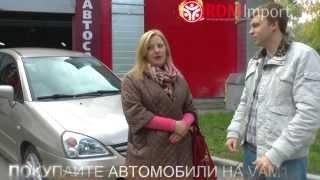 Ольга купила автомобиль в Новосибирске (отзывы о РДМ-Импорт)