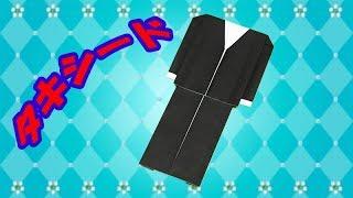 【折り紙】タキシードの折り方、とても簡単!【音声解説あり】結婚式の洋服の折り紙
