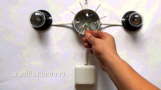 Схема подключения двухклавишного выключателя(Схема подключения двухклавишного выключателя. Подключение двойного выключателя. Более подробно смотрите..., 2014-07-11T18:18:19.000Z)
