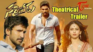 Sarrainodu Theatrical Trailer | Allu Arjun, Rakul Preet Singh, Catherine Teresa