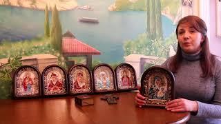 Дивеевская икона- Богородица