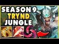 SEASON 9 JUNGLE TRYNDMERE IS ACTUALLY INCREDIBLE! (NEW LEVEL 1 RUNES) - League of Legends