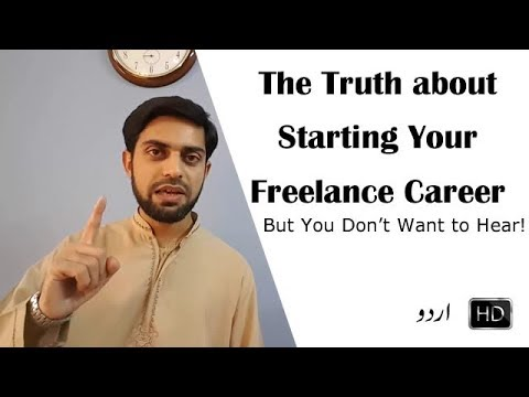 The Truth about Starting Your Freelance Career But You Don't Want to Hear فری لانس کیرئیر پر کڑوا سچ