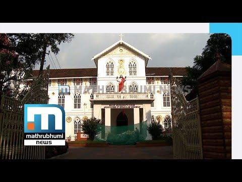 Syro Malabar Land Deal: Middleman To Buy Estate @ Rs 5 Crore   Mathrubhumi News