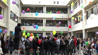 阿蘇中学校感謝祭