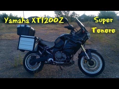 Yamaha XT1200Z Super Tenere. Добротный тест-драйв