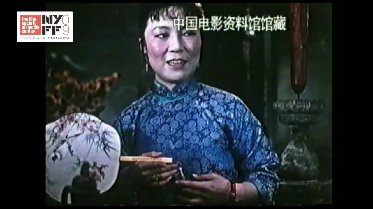 (Re)Inventing China Film Series