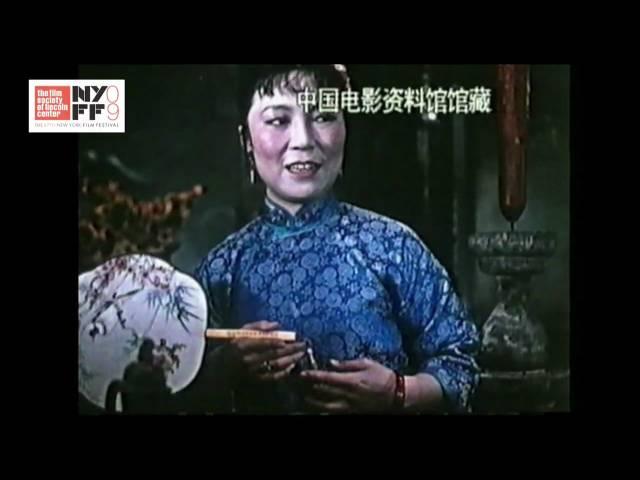 (Re)Inventing China Film Series