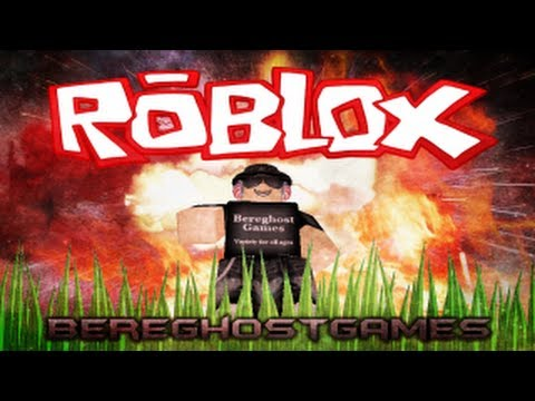 Roblox: War of the Worlds