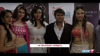 The Face of Madras awards 2015 spl video 27-08-2015 | Super Housefull | News7 Tamil tv shows 27th august 2015