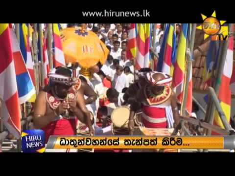 Polonnaruwa   monument unagala Relics deposition President will