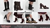 Купить обувь rieker всех сезонов, произведенную из качественных материалов немецким брендом. Актуальные модели и постоянные скидки на обувь рикер.