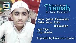 Qatada Ruknuddin S/o Talha Ruknuddin   Learn Qur'an Tilawah - Online Contest, Bhatkal