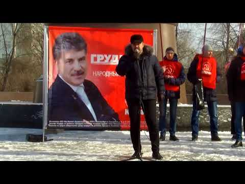Екатеринбург: Левый Фронт на митинге за Грудинина. 10.03.2018
