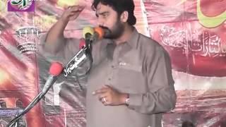 Zakir Waseem Abbas Baloch (2nd June 2013) (Darbaar-e-Sham) Channi Joway Shah Mandi Bahauddin