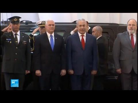 بنس يتعهد بنقل السفارة الأمريكية إلى القدس قبل نهاية 2019  - نشر قبل 1 ساعة