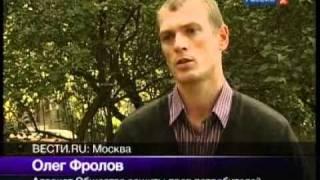 Запрет на фото- и видеосъёмку в РФ. Версия юриста РФ