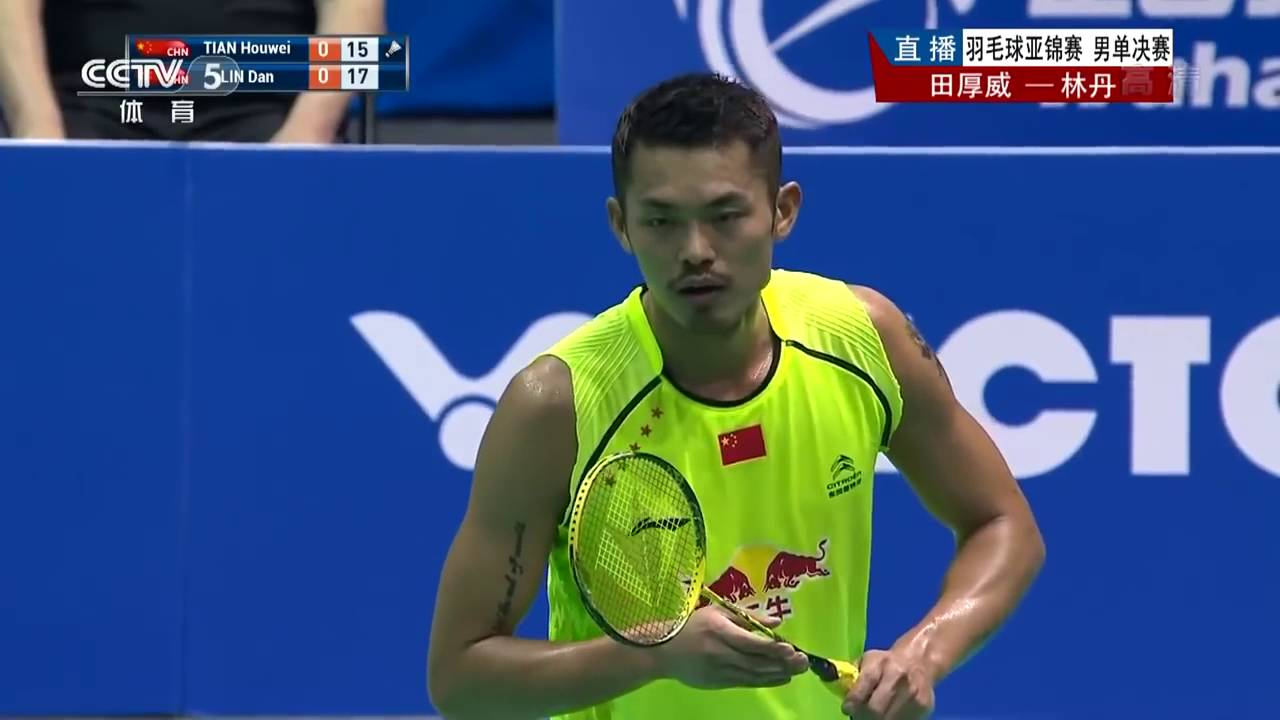 Highlights MS Final Lin Dan 林丹 CHN vs Tian Houwei 田厚威 CHN