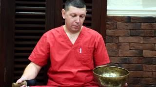 #КакПользоваться Тибетскими Поющими Чашами. Обучение Проводит Dr. Суриков Виктор Петрович.