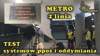 METRO 2 linia Test systemów ppoż i oddymiających nowych stacji.