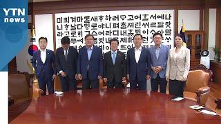 """민주-통합 """"상임위 구성 의견 접근""""...내일 최종 합…"""