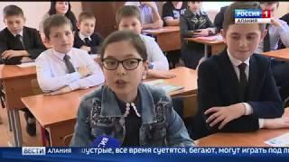 Сюжет о проведенном энергетиками Северной Осетии уроке по электробезопасности