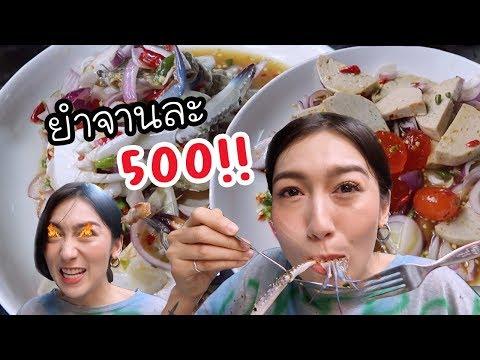 Vlog มากินร้าน After Yum  อร่อยจริงหรือแค่กระแส!? l ANNETT A.