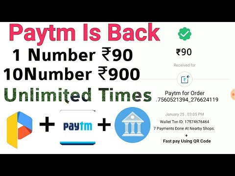 Paytm Big Loot🔥1Number ₹90😱10Number 900₹||Live Proof By Online income