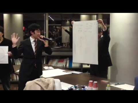 Davos Experience in Tokyo, Presentation #24