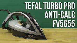 Розпакування TEFAL Turbo Pro Anti-calc FV5655