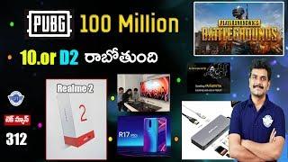 technews 312 Tenor D2,PUBG 100M Downloads,TOF 3D Sensing Technology,Realme 2 Box etc