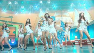 Girls' Generation - Genie, 소녀시대 - 소원을 말해봐, Music Core 20090801 - Stafaband